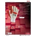 Перчатки для арматурщика REXG (арт. 110)