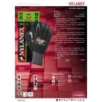 Латексные перчатки NYLANEX (арт. 100)