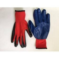Рабочие перчатки нейлоновые с полосатым нитриловым покрытием (арт. 703)