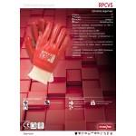 ПВХ перчатки RPCVS (арт. 115)