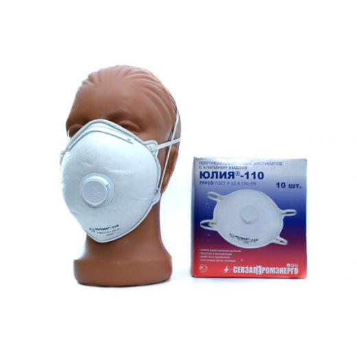 Противоаэрозольный респиратор Юлия-110 (с клапаном)