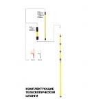 Насадка-крюк DT 601 для телескопической штанги